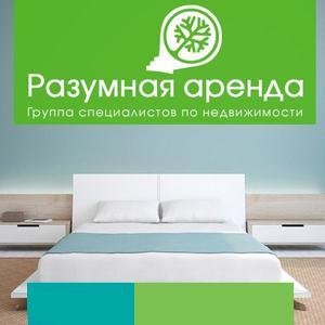 Аренда квартир и офисов Каменск-Шахтинского