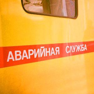 Аварийные службы Каменск-Шахтинского