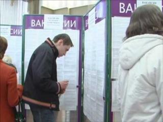Центры занятости Каменск-Шахтинского