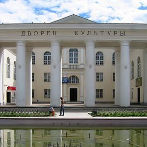 Дворцы и дома культуры Каменск-Шахтинского