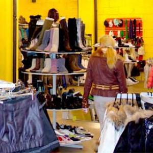 Магазины одежды и обуви Каменск-Шахтинского
