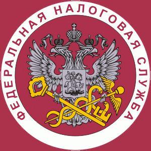 Налоговые инспекции, службы Каменск-Шахтинского