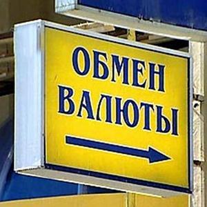 Обмен валют Каменск-Шахтинского