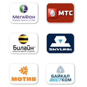 Операторы сотовой связи Каменск-Шахтинского