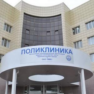Поликлиники Каменск-Шахтинского