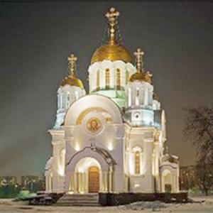 Религиозные учреждения Каменск-Шахтинского