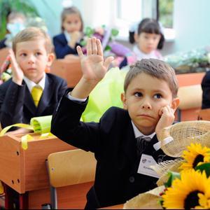 Школы Каменск-Шахтинского