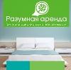 Аренда квартир и офисов в Каменск-Шахтинском