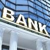 Банки в Каменск-Шахтинском