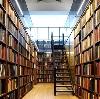 Библиотеки в Каменск-Шахтинском