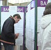 Центры занятости в Каменск-Шахтинском