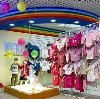 Детские магазины в Каменск-Шахтинском