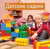 Детские сады в Каменск-Шахтинском