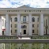 Дворцы и дома культуры в Каменск-Шахтинском