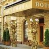 Гостиницы в Каменск-Шахтинском
