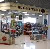 Книжные магазины в Каменск-Шахтинском