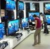 Магазины электроники в Каменск-Шахтинском