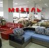 Магазины мебели в Каменск-Шахтинском