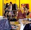Магазины одежды и обуви в Каменск-Шахтинском