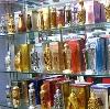 Парфюмерные магазины в Каменск-Шахтинском