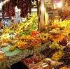 Рынки в Каменск-Шахтинском