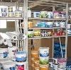 Строительные магазины в Каменск-Шахтинском