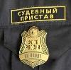 Судебные приставы в Каменск-Шахтинском