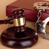 Суды в Каменск-Шахтинском
