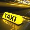 Такси в Каменск-Шахтинском