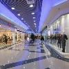 Торговые центры в Каменск-Шахтинском