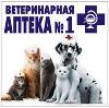 Ветеринарные аптеки в Каменск-Шахтинском