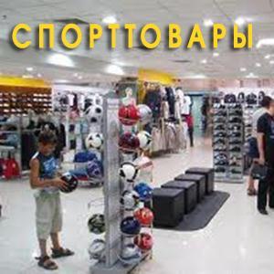 Спортивные магазины Каменск-Шахтинского