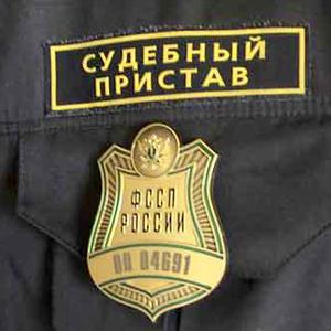 Судебные приставы Каменск-Шахтинского