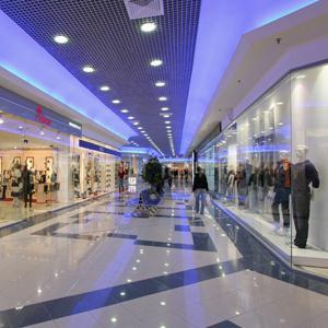 Торговые центры Каменск-Шахтинского