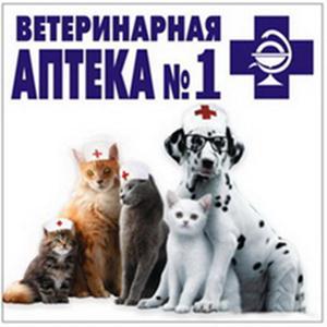 Ветеринарные аптеки Каменск-Шахтинского