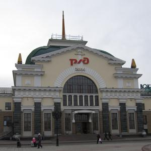 Железнодорожные вокзалы Каменск-Шахтинского